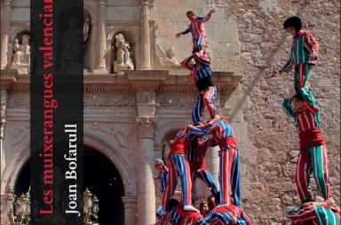Les muixerangues valencianes, de Joan Bofarull